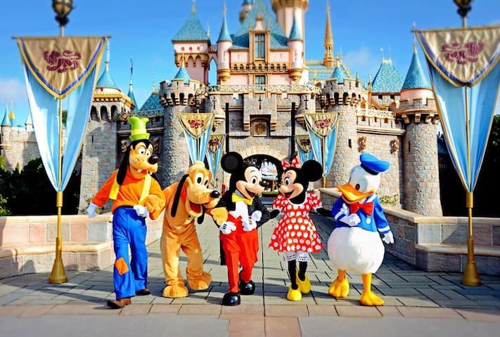 My Disney Magical home 1 - ออเร้น