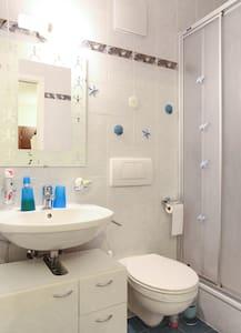 Spacieuse, agréable chambre privée - Plan-les-Ouates - アパート
