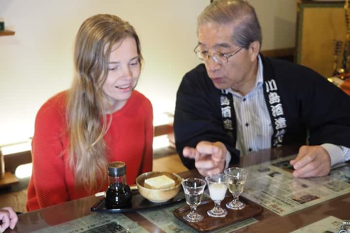 Kawashima Sake Brewery, Experience deeply