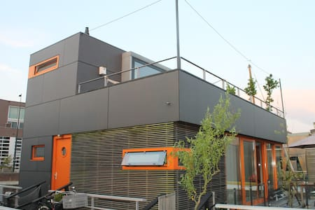 Modern Houseboat/Large Roof Terrace - Ámsterdam
