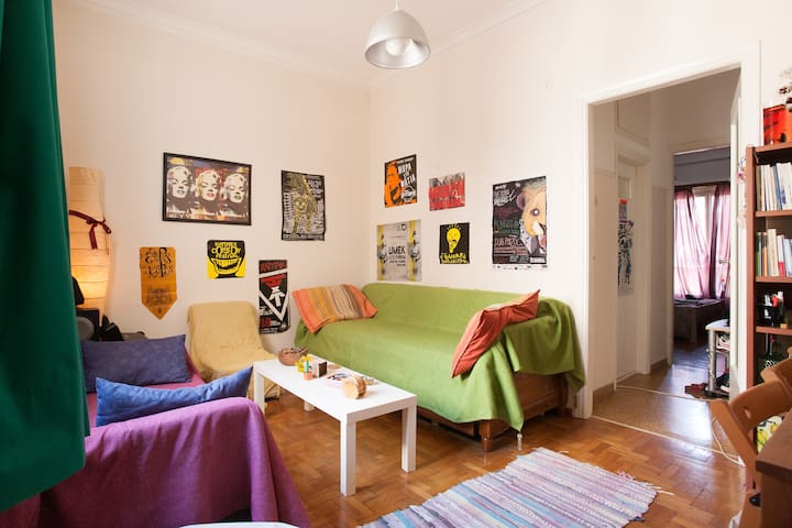 Cosy room near the centre of Athens - Kallithea - Apartment