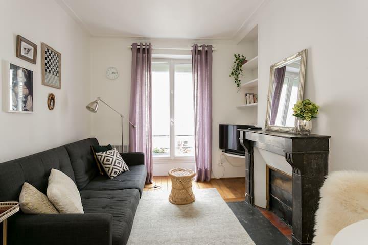 Jardin Luxembourg - Paris - Apartemen