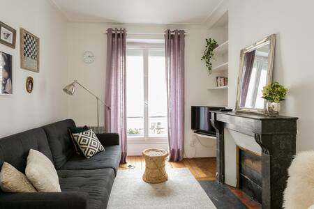 Jardin Luxembourg - Париж - Квартира