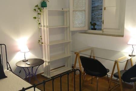 Confortable habitación en el centro de Sevilla. - Sevilla