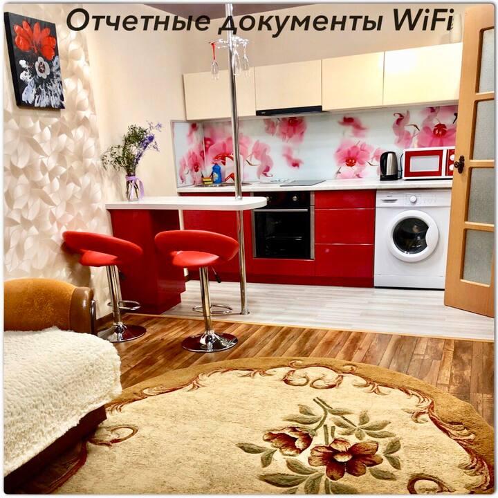 Уютная квартира с отличным расположением.