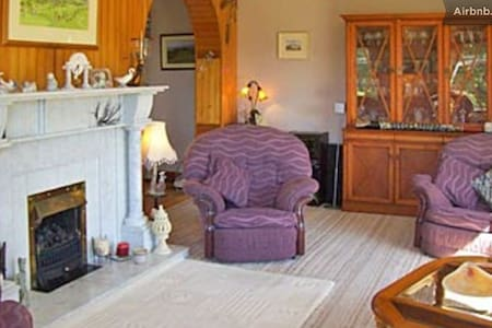 Fern Rock Double room inc Breakfast - Killorglin