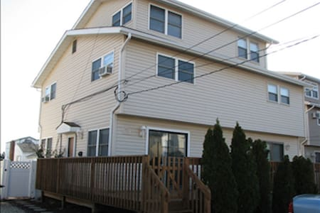 Petfriendly, comfy, beach house - Sea Isle City - Дом