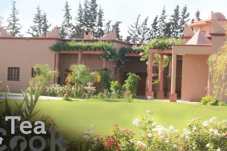 Maison d'Hôtes Marrakech - Marrakesh - Bed & Breakfast