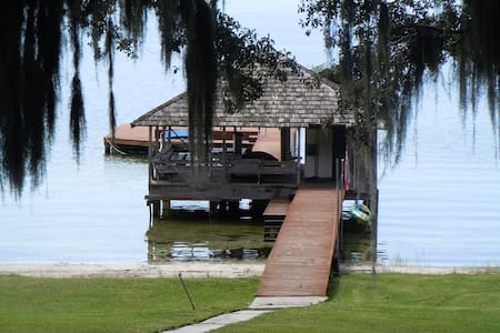 Southern Hospitality on Lake - Starke - Haus