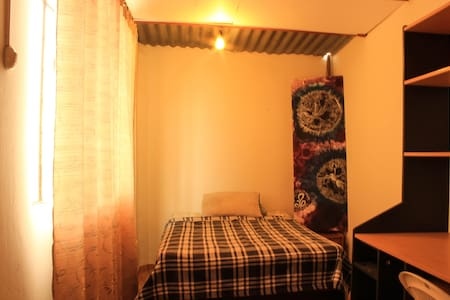 Huanchaco Guesthouse - Guesthouse