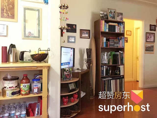 Cozy room with one queen bed(舒适的房间,房东中国人) - Alhambra - Appartement