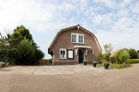 Holiday home in Noordwijk aan Zee - Noordwijk