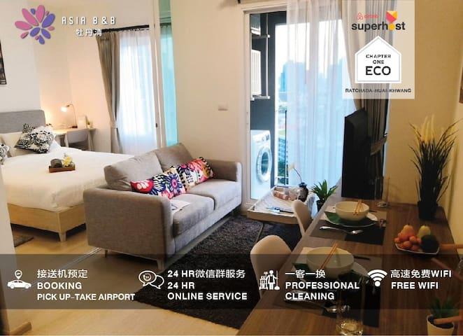 ECO27-MRT Huai Khwang/Starbucks/7-11/FreeWifi/BigC