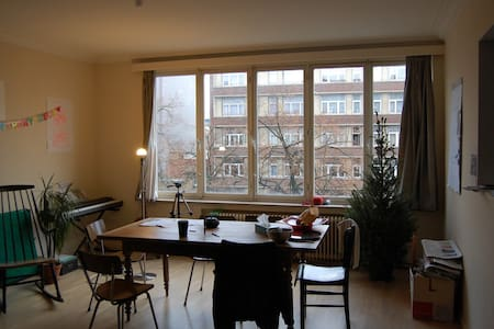 Room in Brussels (Schaerbeek) - Schaerbeek - Wohnung