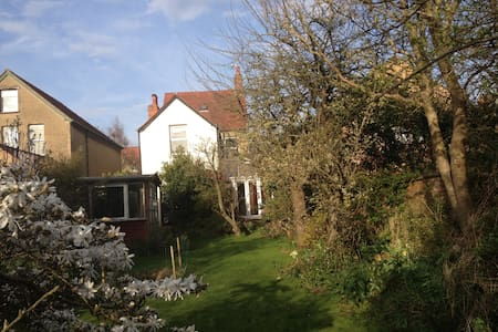 Quiet, peaceful home with lovely garden - Oxford
