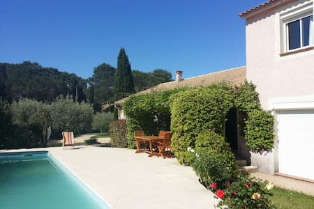 Spacious lovely house in the South of France - Langlade - Hus