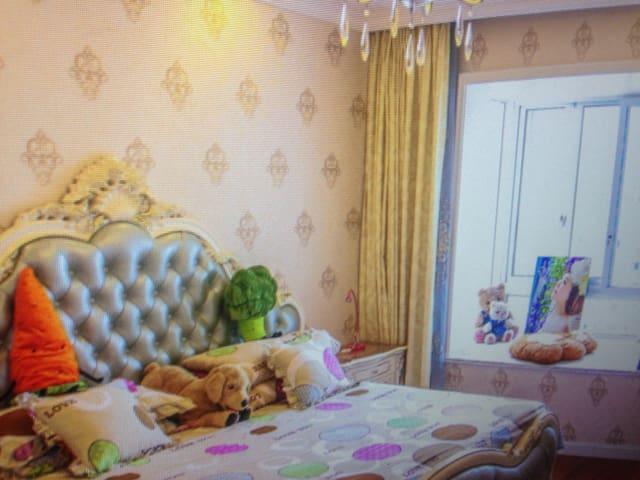 Family taste Suite - 辛特拉 - Daire