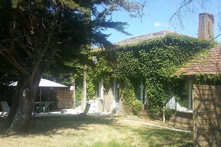 Gite chantoiseau - Saint-Pierre-des-Échaubrognes - Dům