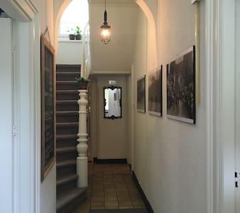Landelijk gelegen familiehotel - Valkenburg - Wikt i opierunek