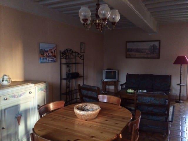 Jolie Maison de Village - Saint-Honoré-les-Bains - House