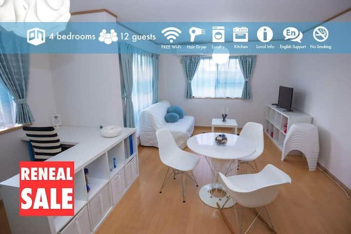 Umeda Blue 100% House, 4 Bedrooms, River View