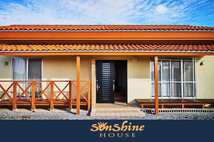 SonShine House