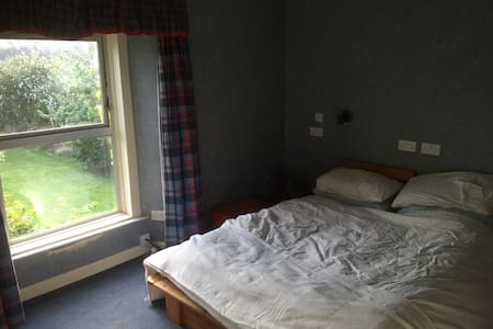 Double Room near St Andrew - Pittenweem