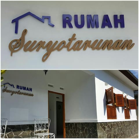 Rumah Suryotarunan - Warm house with Kampong style
