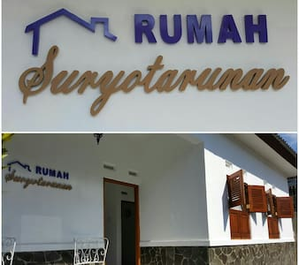 Rumah Suryotarunan - Warm house with Kampong style