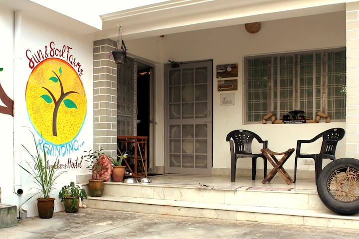 Sun n Soil BackPacker Hostel