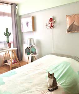 Belle chambre lumineuse - Dugommier / Bercy - 巴黎 - 公寓