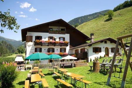 Hotel Schaurhof - Sterzing