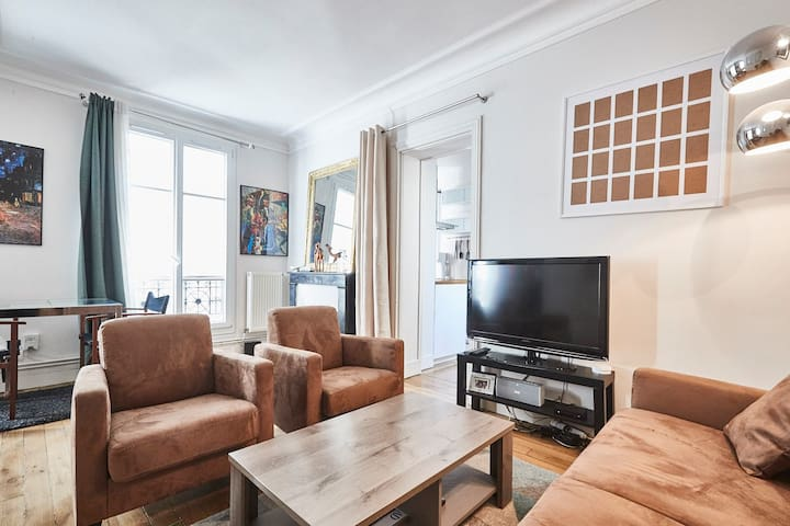 Calm and cosy 1 bedroom apt near Montmartre