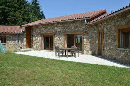 Nice room in the heart of Pilat National Park - Le Bessat - Casa