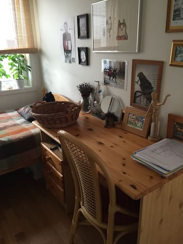 COZY ROOM 7 MIN FROM CENTER IN NEW APARTMENT - Oslo