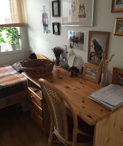 A VERY COZY ROOM ON IN NEW APARTMENT - Oslo - Apartment