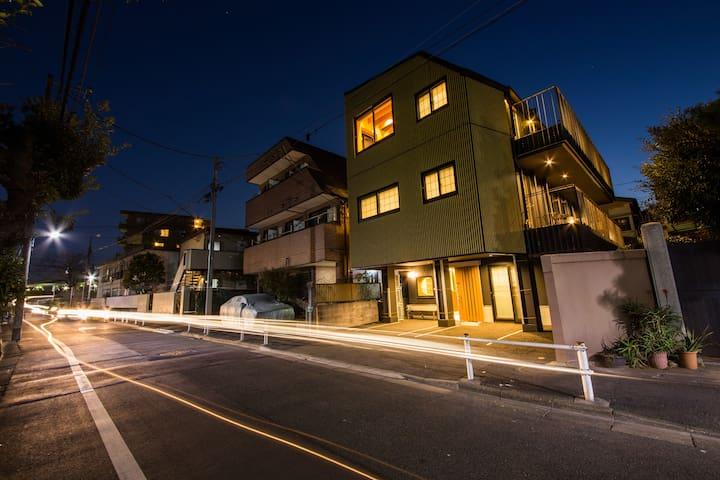 ZEN-Lodge Studio - Katsushika-ku - Casa