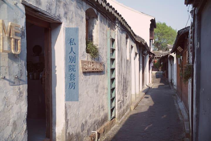 私人独院套间 - Suzhou - Hus