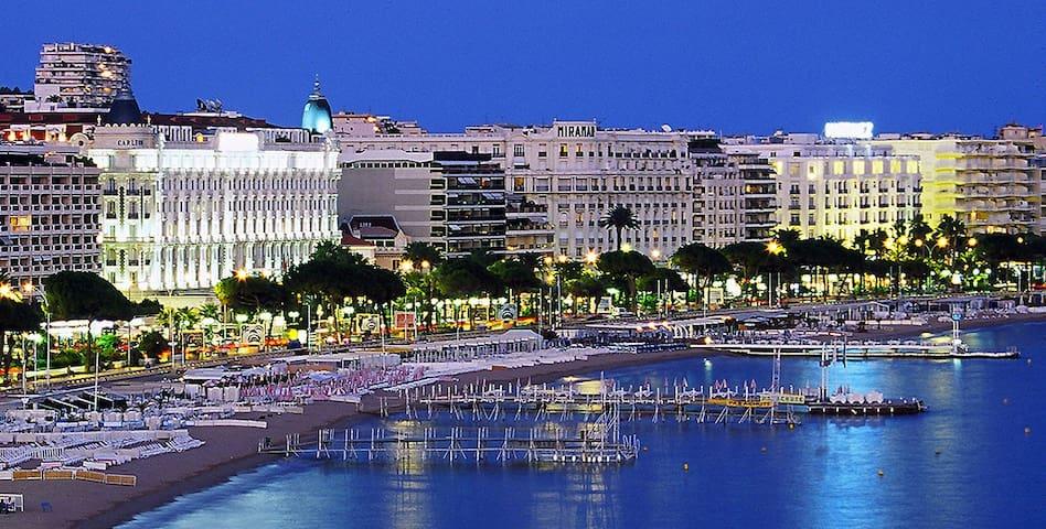 Chambre avec douche privée pour Festival Congrès. - Cannes - Condominio