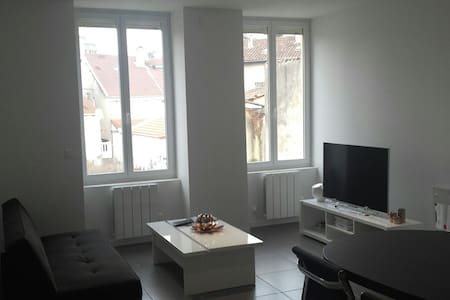 Design appartement - Bourg-en-Bresse - Lakás