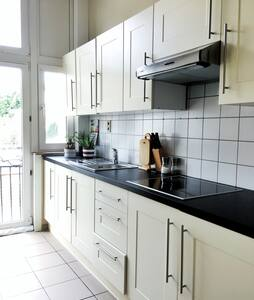 Cosy appartment near city center! - Aalst - Apartment - 2