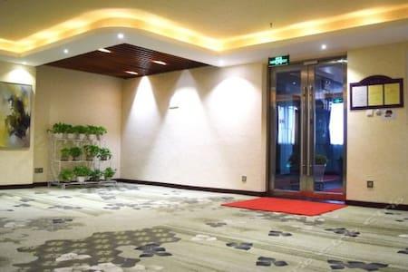 超级温馨酒店式公寓巴拉巴拉 - 廣州 - 公寓
