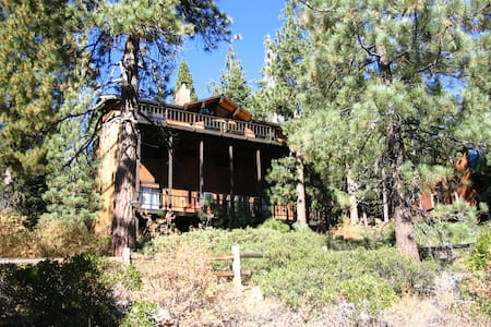 North Tahoe's Best,8 BR, 2 Nights - Dollar Point