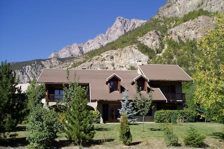 Next to Ecrins National Park - Apartment 2 - Les Vigneaux