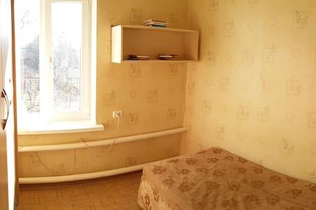 Небольшой домик для друзей. - Elista - Casa