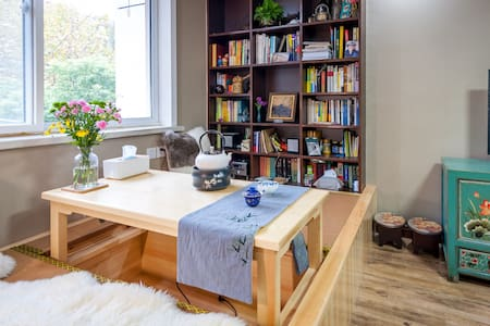 20min to People's Square by Line 8 - Shanghai - Bed & Breakfast
