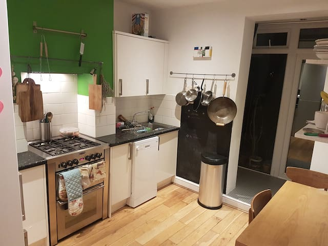 Our lovely kitchen!