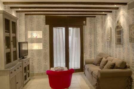 Preciosos apartamentos ideal familias y parejas. - Alhama de Aragón - Apartamento