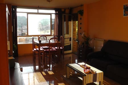 joe's place - Lleida - Apartment