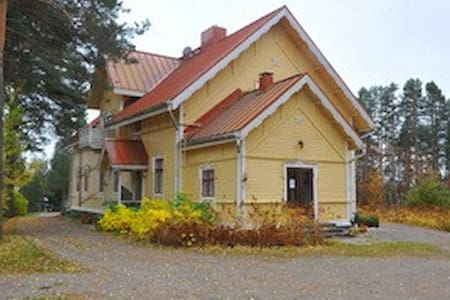 Kivijärven Linnanmäki apartments - Kivijärvi - Apartment